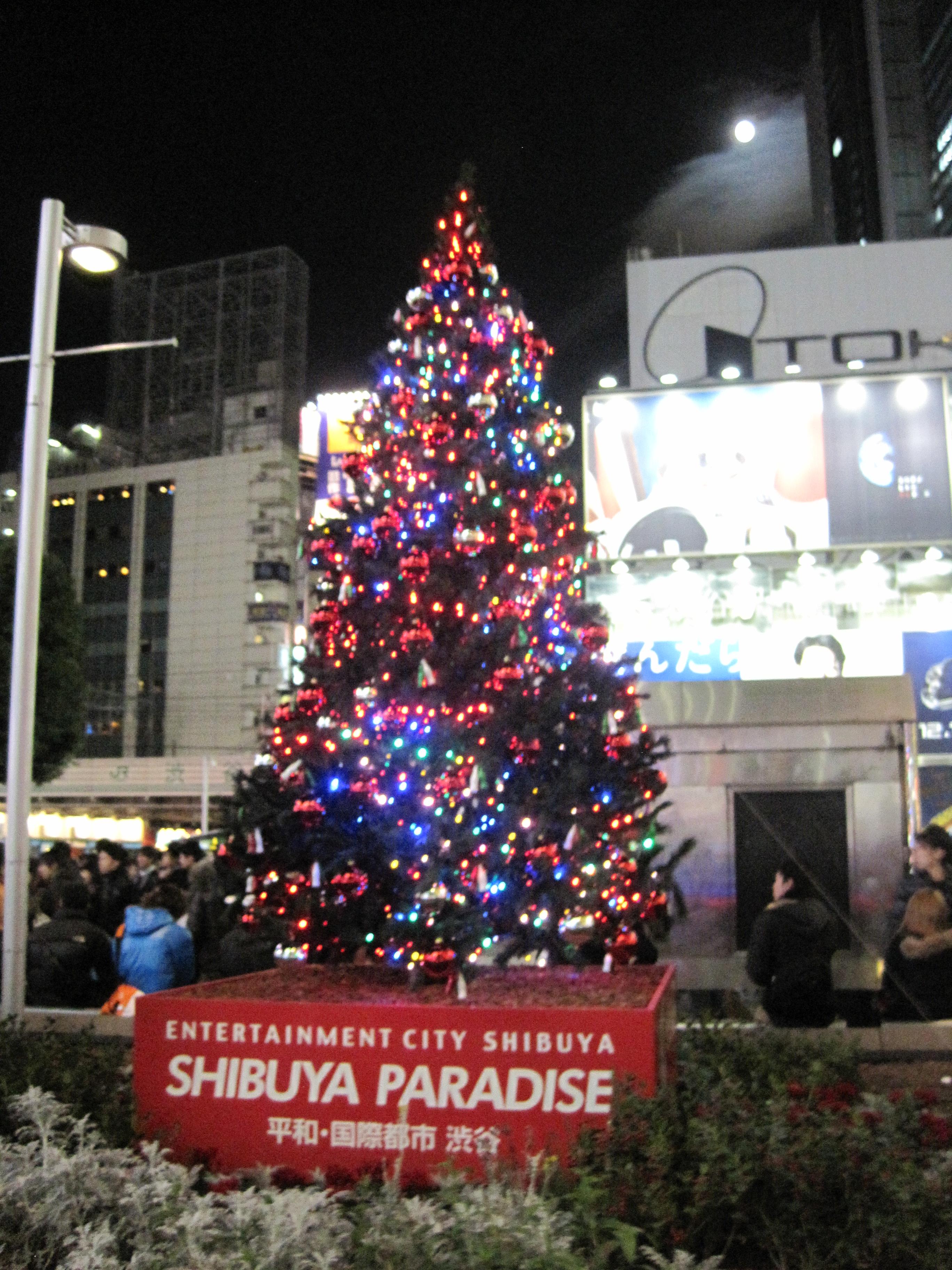 christmas | Jap-Yah